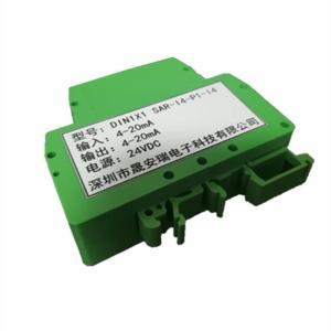 兩線制4-20mA變換4-20mA無源隔離信號分配器