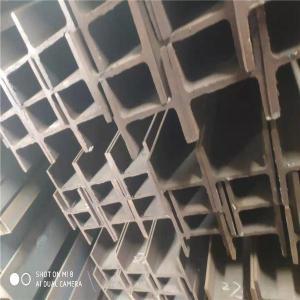 鞍钢产品供应英标H型钢产品经验丰富公司
