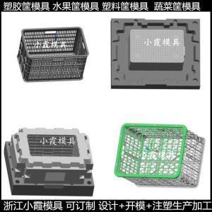 塑料箩框模具厂家直销
