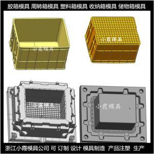 塑料折叠箱模具厂家直销