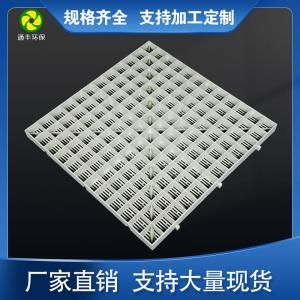 pp格柵板 直銷 廢氣處理耐磨損網格板多孔板pp隔柵板