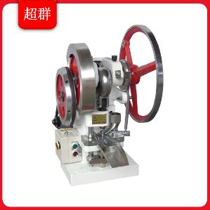 超群机械TDP-5T小型单冲制片机粉末颗粒打片机糖果牛奶片钙片压片机