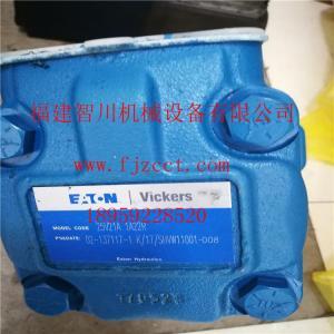 威格士 电磁阀\25V21A 1A22R