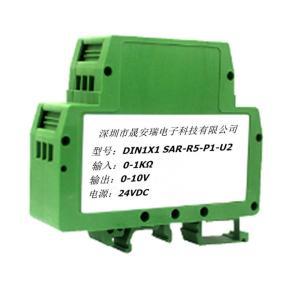 0-5K電位計/0-10K電阻轉4-20mA信號隔離變送器