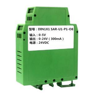 4-20mA轉0-100mA/0-300mA高負載信號隔離放大器