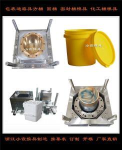 20L塑料桶模具18升防冻液桶模具