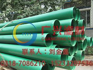 全焊式不銹鋼繞絲篩管、繞焊不銹鋼篩管