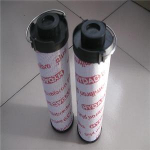 0330R003BN/HC贺德克液压滤芯