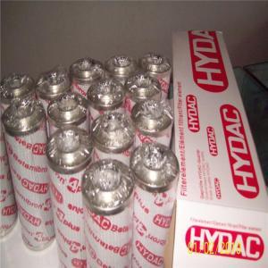 电厂0330R005BN/HC液压油滤芯
