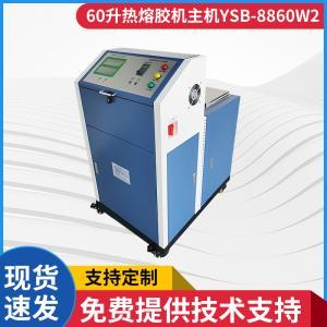 苏州热熔胶机 纸箱封箱蓄电池热熔胶机 电线填充电缆包装热熔胶机