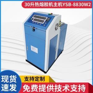 上海苏州热溶胶机设备 木业涂布大容量热熔胶机 pur热熔胶涂胶机