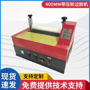 珍珠棉纸板热熔胶机 地毯包装上胶涂胶机过胶机 材料粘合热融胶机