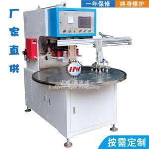 高周波熔断机 玩具高周波熔接机