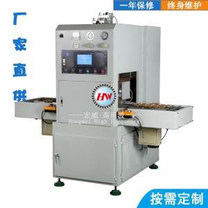 8KW滑臺熔斷機  塑料熱熔機