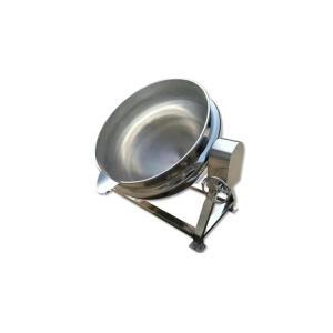 燃氣夾層鍋 多功能蒸煮鍋