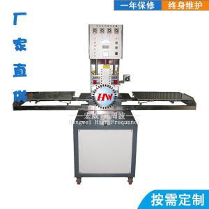 高频压花机 文具高周波熔断机