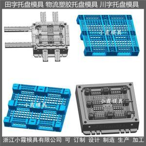 台州模具开发实力商家注塑平板模具50年老品牌