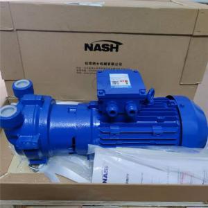 NASH佶締納士真空泵2BV2061ONC02-2P