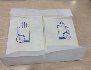 手套 四边封四面封口包装机一次性口手套包装机器嘉兴中明智能设备