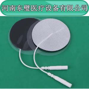 中低頻理療電極片