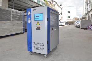 实验室真空泵专用水冷机