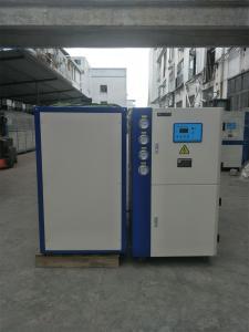 稀土熔炼专用冷水机