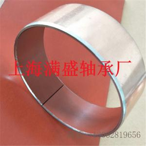 MSB-1D液壓減震復合襯套PTFE低碳鋼無油潤滑軸承