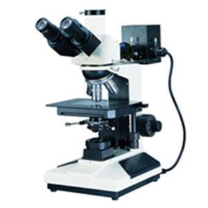 炭黑分散度检测仪 颜料分散度测定仪 染料分散度分析仪