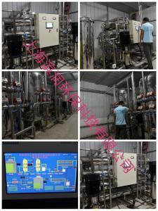 医药纯化水设备,GMP医药纯化水设备