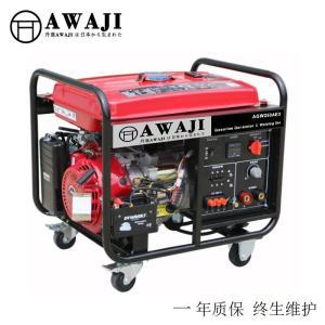 电启动200A汽油发电电焊两用机报价