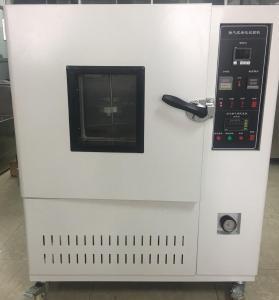 换气老化试验机