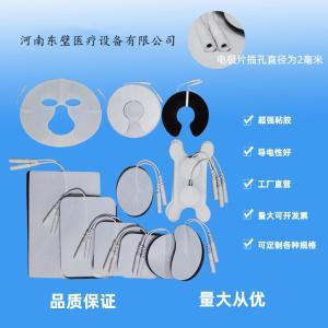 理療電極片-超聲耦合貼-溫熱透化電極
