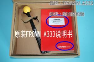 浮蘭 fromm A333手動免扣式打包機