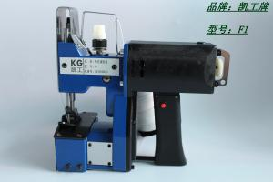 凱工牌F1高速電動縫包機
