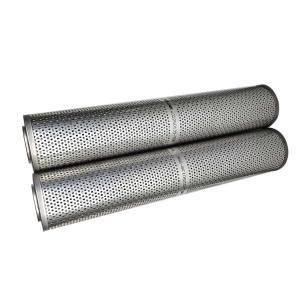 壽力空壓機機油過濾器濾芯02250139-996壽力油濾