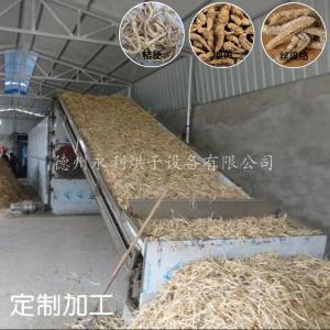 制藥行業烘干機械-桔梗烘干機 地黃干燥機 中藥飲片烘干設備