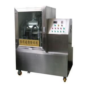 中药材超细磨粉机设备