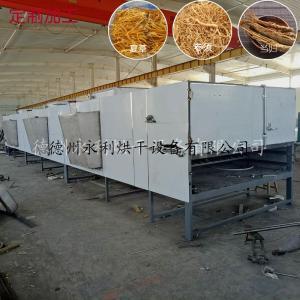 制药机械干燥机-人参切片烘干机 虫草中药材干燥设备