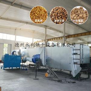 制药机械烘干设备-苦荞茶烘干机 决明子干燥机 牛蒡切片干燥设备