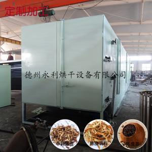 制藥烘干機械-陳皮烘干機 橘皮干燥機 中藥飲片陳皮烘干設備
