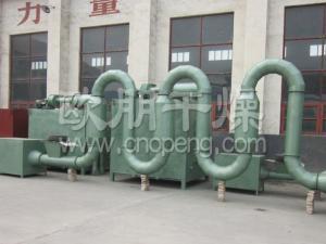 QG、FG、GFF系列气流干燥机