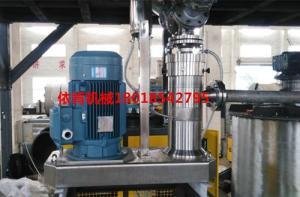 石墨烯复合材料高速分散机