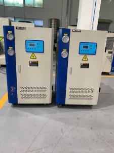 真空泵冷水機,實驗室真空泵冷水機