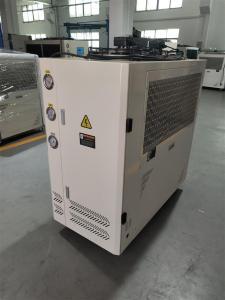 小型冷水機,實驗室分子泵專用冷水機