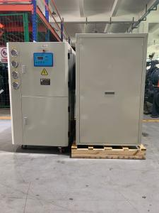GM制冷機冷水機,實驗室PPMS冷水機