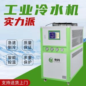 光機專用冷水機|激光機用冷水機|廣東激光冷水機|激光冷水機