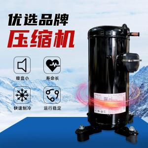 聚氨酯發泡冷水機聚氨酯發泡機專用冷水機|聚氨酯發泡機專用冷水機