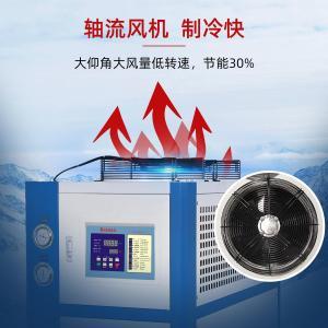 供應威海電泳槽制冷加熱一體機 電池包測試專用冷水機