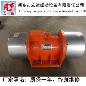 MVE振動電機 MVE振動馬達,NVE倉壁振動器