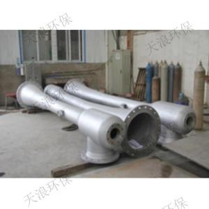 噴射器及噴射式抽真空系統